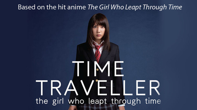 movie review 32 time traveler the girl who leapt throught time