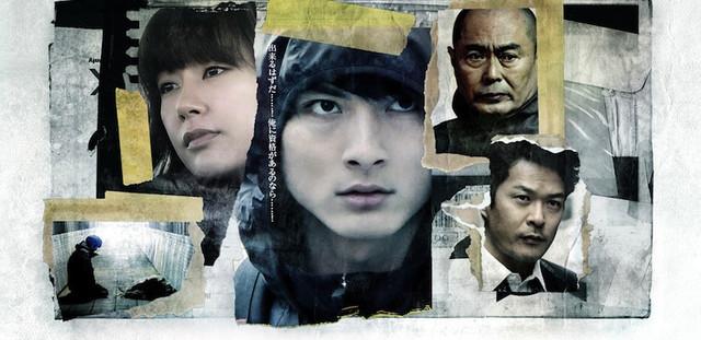 Tsumi to Batsu: A Falsified Romance / 2012 / Japonya