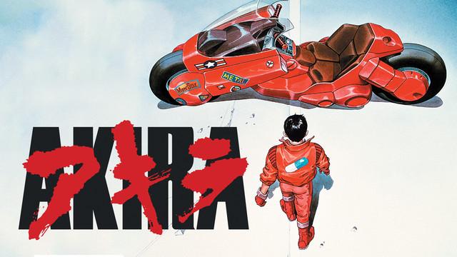 Akira wide key