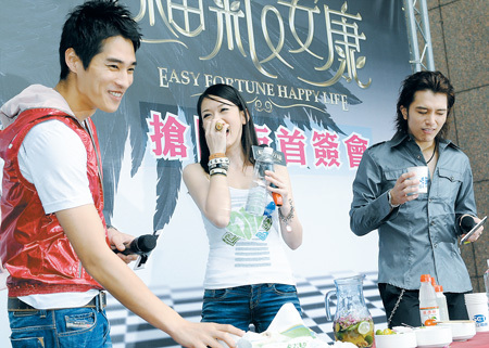 The upcoming drama easy fortune happy life held its first special