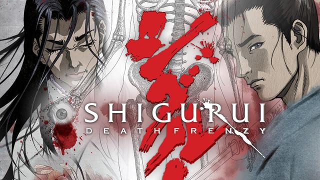 Shigurui Funimation
