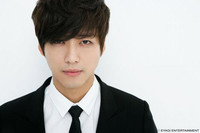 Goong Min Nam