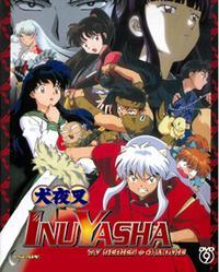 Inu Yasha: Kagami no Naka no Mugenjo