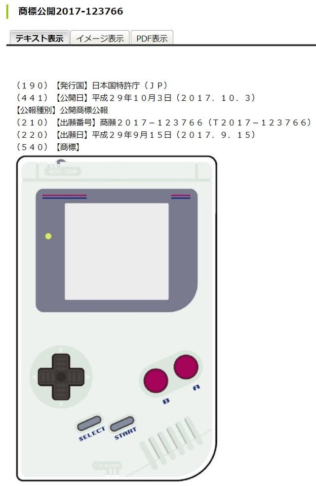 Game Boy trademark filing