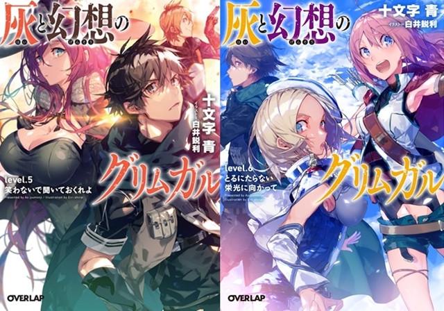 re zero light novel volume 1 pdf download