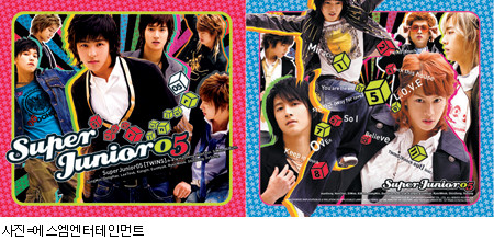 AlBum Vol.1 Super Junior 05 Af94a982ac2db5a287b77be6698e74641230630665_full