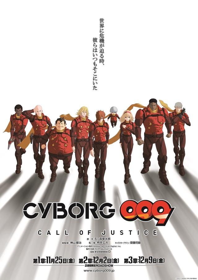 """[خبر] الكشف عن طاقم أصوات ثلاثية """"Cyborg 009"""" الجديدة Afa1b6dee2914d2ed1bfc870994353971468996947_full"""