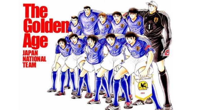 Jersey Captain Tsubasa Captain Tsubasa Gets New Manga