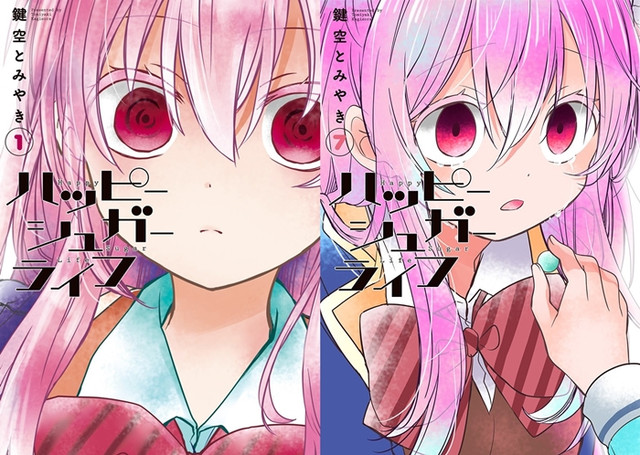 """March Comes In Like And Goes Out Like >> Crunchyroll - Psycho Horror TV Anime """"Happy Sugar Life"""" 1st PV Reflects Pure Love and Insanity"""
