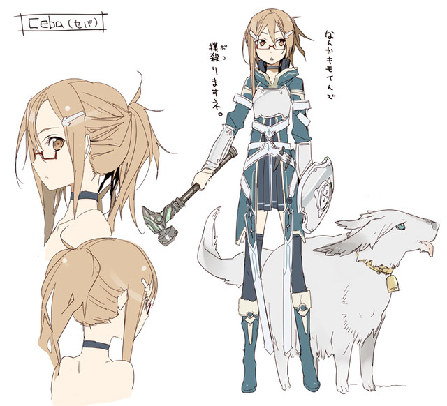 ... - Design your own Sword Art Online avatar ~ ! Win AMAZING PRIZES: www.crunchyroll.com/forumtopic-773817/design-your-own-sword-art...