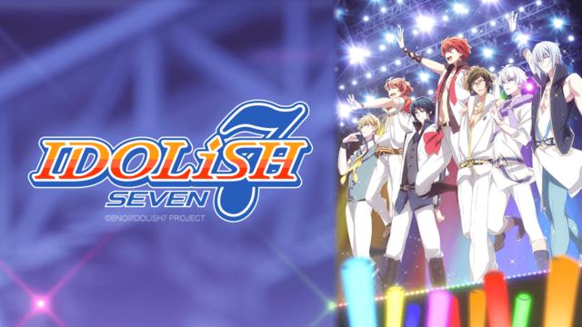 idolish 7