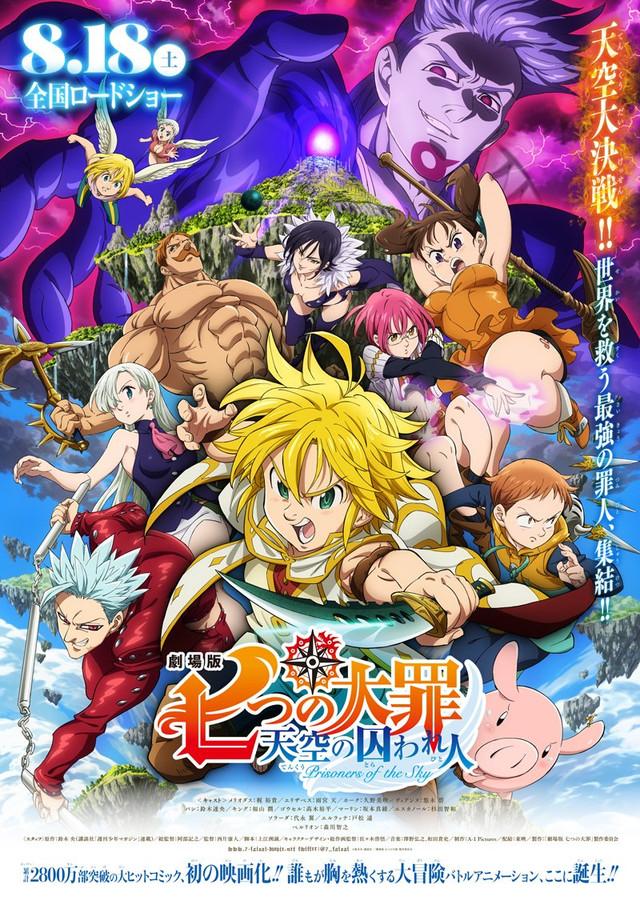 """عرض دعائي جديد لفيلم """"Nanatsu no Taizai"""""""