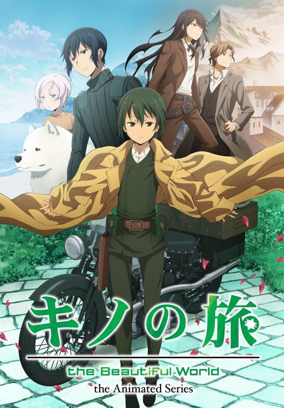 """تحديد تاريخ عرض """"-Kino no Tabi -the Beautiful World"""" الجديد C9b0e9625bfc5a282b8c7270561eb1e01502090067_full"""