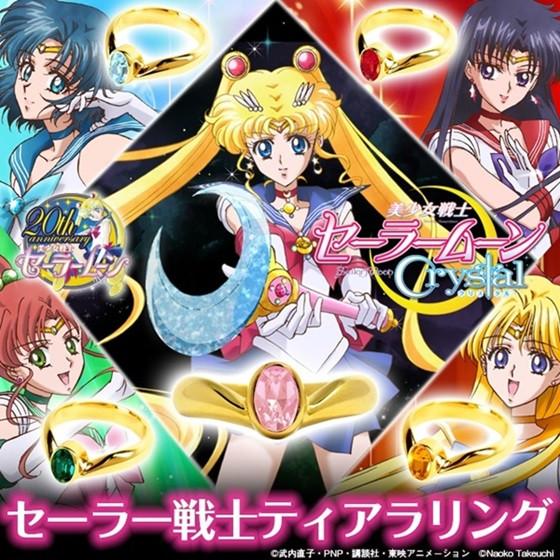 Sailor Moon Crystal Season 2 Poster