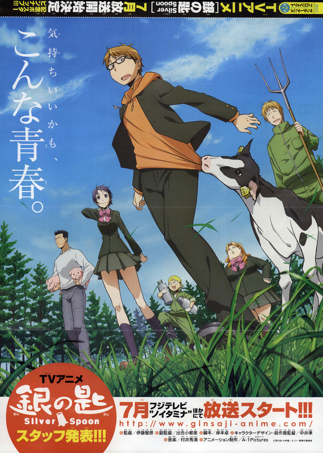 [ANIME NEWS]  First Silver Spoon Anime Promos Debut Cf538cf36ed7a6a5d6e901ccea0721ba1365782144_full