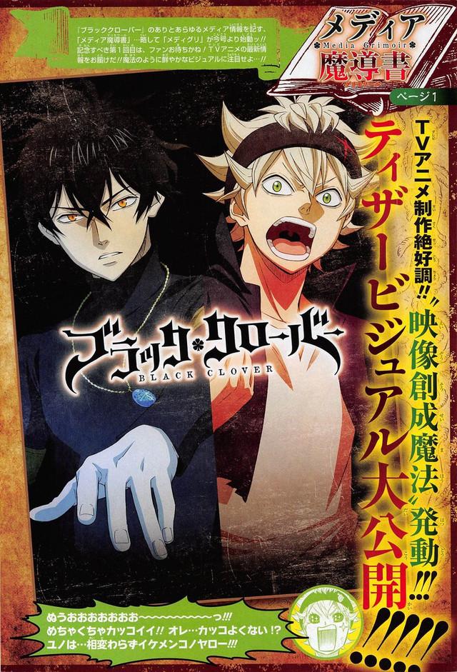 """Anime """"Black Clover"""" Memperlihatkan Visual dan Daftar Staff."""