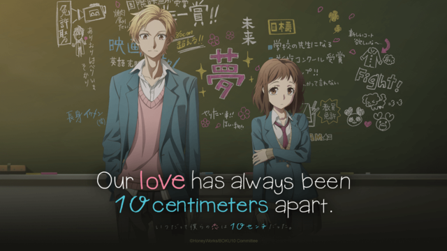 Crunchyroll Is Pleased To Announced That The New Honeyworks Anime Adaptation Our Love Has Always Been 10 Centimeters Apart Will Be Simulcasting On This