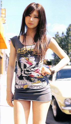 Erika Sato