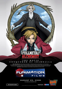 Fullmetal Alchemist: The Conqueror of Shambala