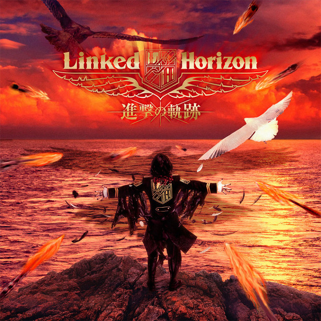 [Album/Single] All Opening Shingeki no Kyojin - Linked Horizon