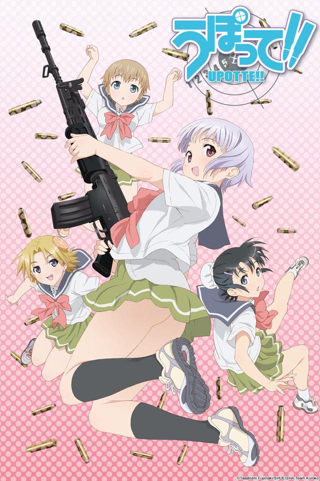 Оружейная Школа!! OVA / Upotte!!: Miatte Waratte