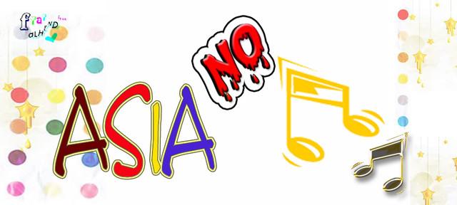 مكتبه(Acapella) صوت المغني دون الموسيقى ASIA NO MUSIC + شرح عمل الكابلا-متجدد يوميا,أنيدرا
