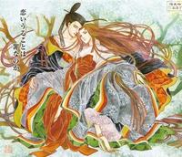 Genji Mongatari Sennenki Genji