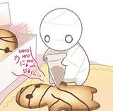 anime how to keep a mummy