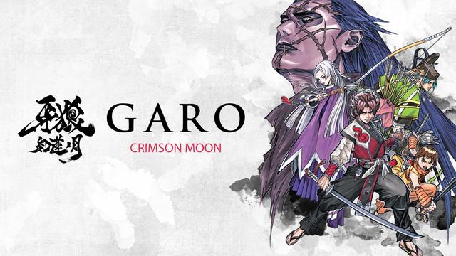 Garo Crimson Moon key