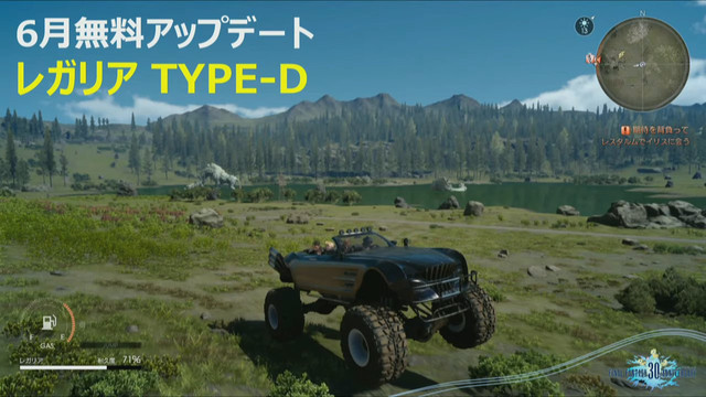 Off-Roading In The Regalia With June's 'Final Fantasy XV' Update