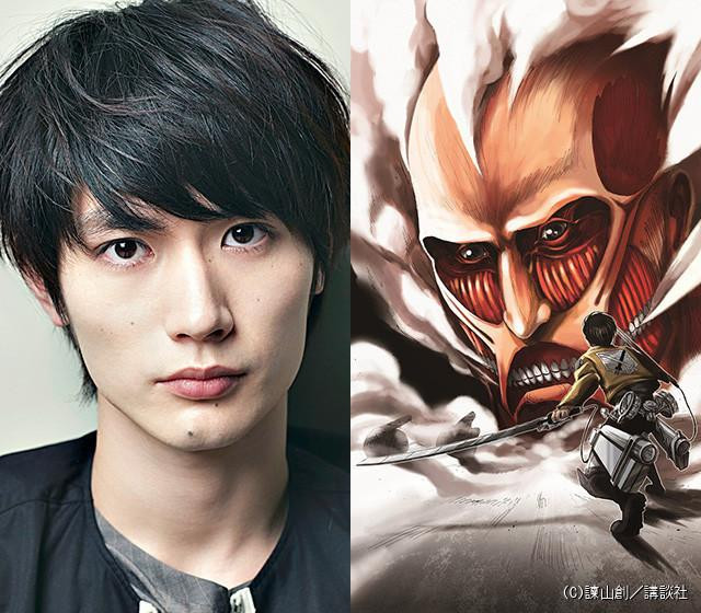 "Crunchyroll - Live-Action ""Attack on Titan"" Cast Announced"