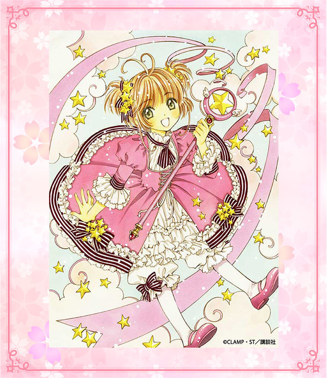 Image Dress Up Sakura Edited 1 Jpg: Designs For Lolita Fashion Brand Baby, The