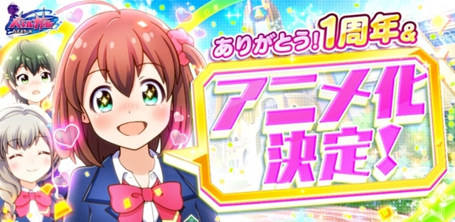 dating games for girls high school online login student