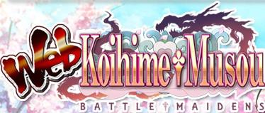 web koihime mousou logo
