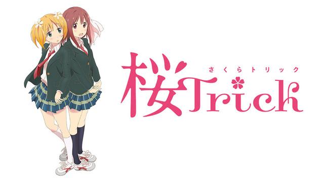 Sakura Trick [Sub Ita]