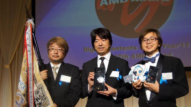 Mikunopolis Award