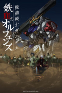 Mobile Suit GUNDAM Iron Blooded Orphans 2nd Season is a featured show.