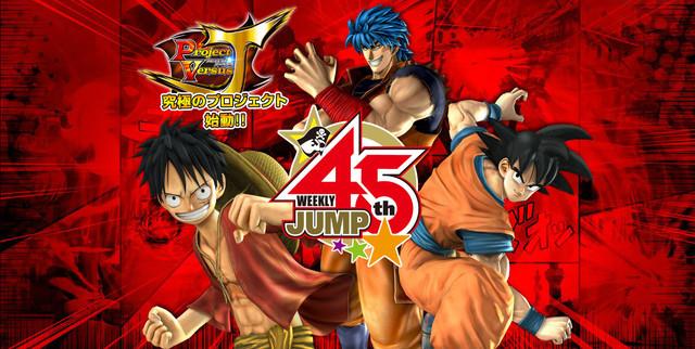 Toriko, DBZ e One Piece