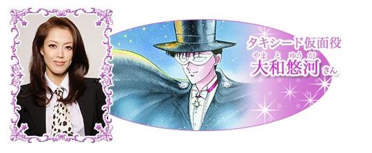 Yūga Yamato as Tuxedo Mask