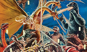 CATALOG SPOTLIGHT: Destroy All Monsters