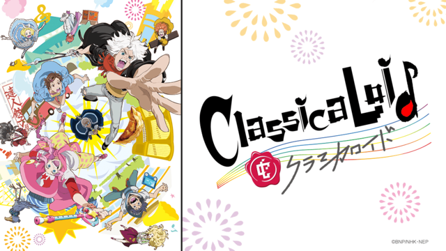 ClassicaLoid 2nd Season