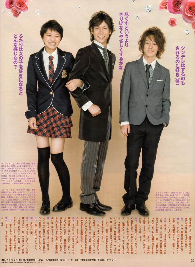 Crunchyroll - Forum - Mei-chan no shitsuji episode 6. ;ooo