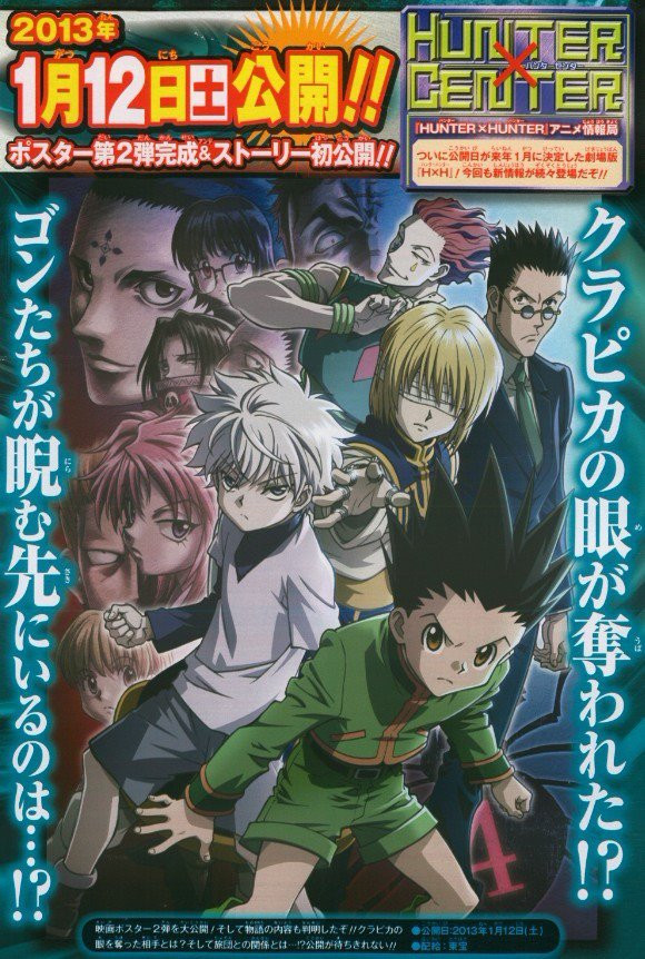 Hunter x Hunter movie