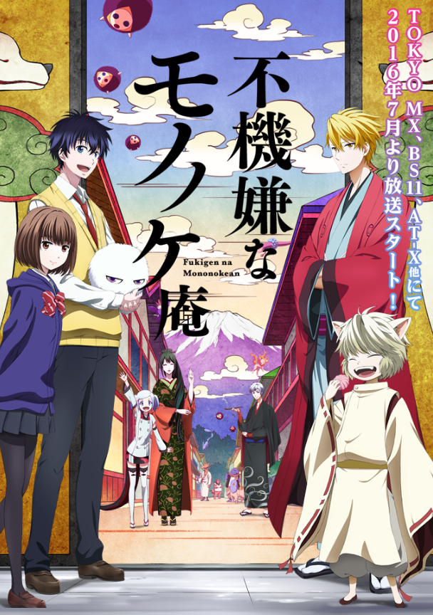 Gay anime shows on crunchyroll