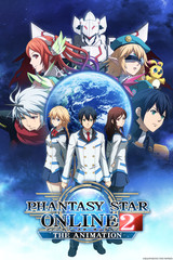 Phantasy Star Online 2 The Animation