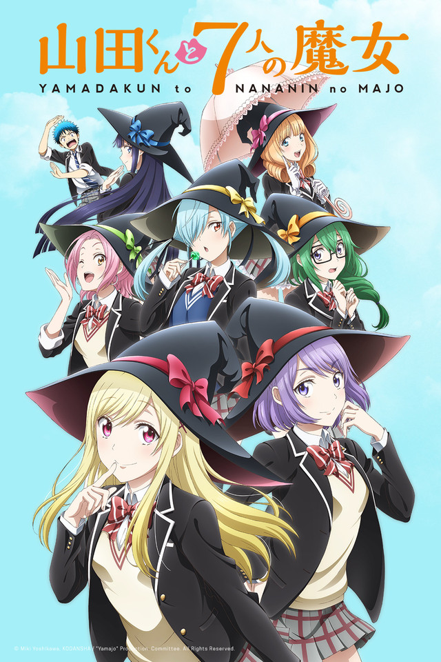 Promotional picture featuring the titular Yamada and all 7 witches