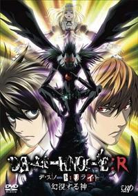 Death Note Rewrite: Genshi Suru Kami