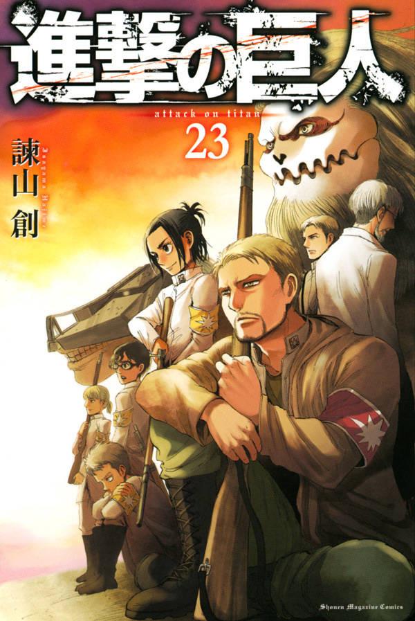 Shingeki no Kyojin Manga 23rd Volume