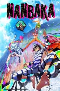 NANBAKA is a featured show.