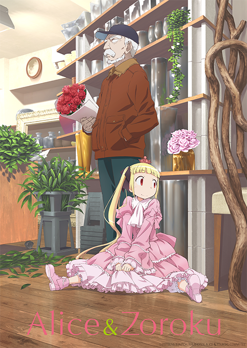 alice_and_zoroku